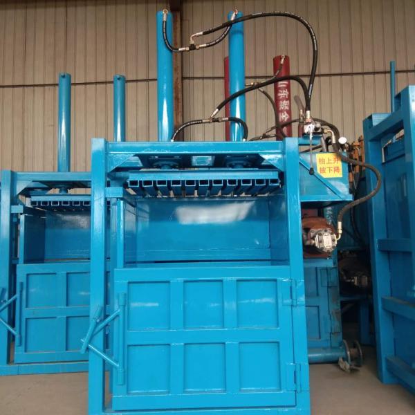 山東金屬液壓打包機定做廢紙壓包機