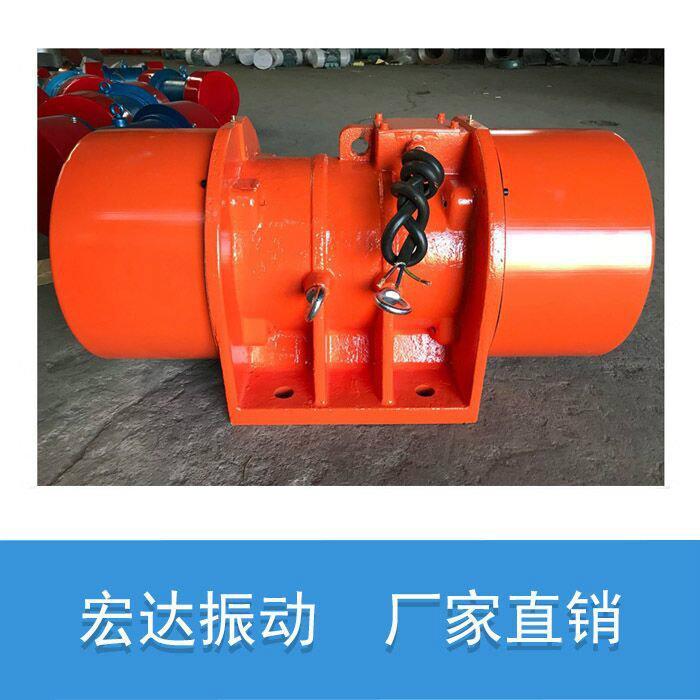 VB-1601106-W振动电机 宏达振动电机厂家