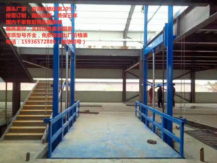 小型液压升降平台厂家,升降机液压,福建货梯报价,工程货梯