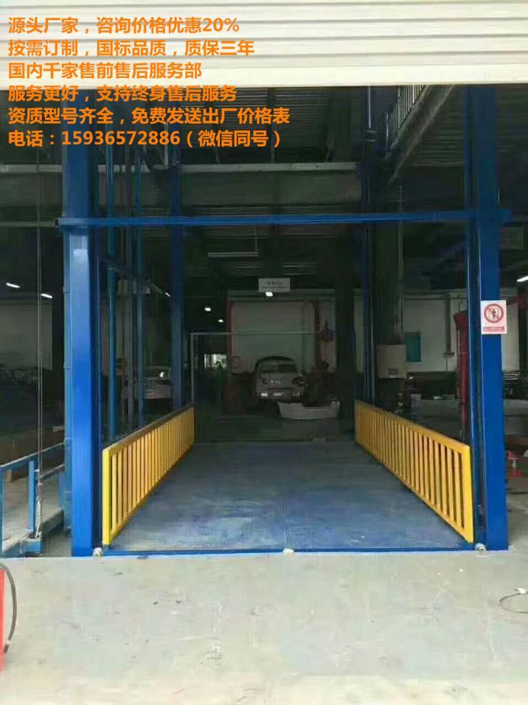 升降平台制造厂,导轨链条式升降机,广西货梯价格,升降货梯哪里有卖的