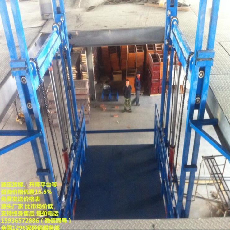 货梯制造,车载式升降货梯厂家,电动升降货梯厂家