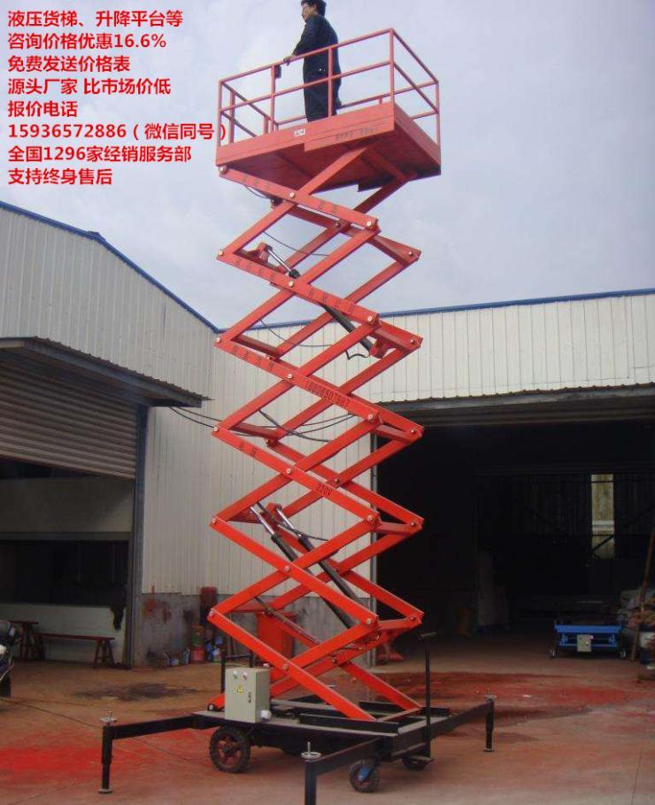 商用货梯,升降机厂家厂家,升降梯厂家