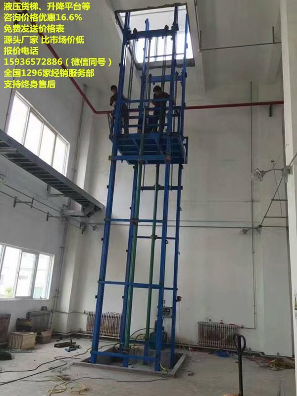 货梯尺寸,货梯大概多少钱,升降货梯厂商