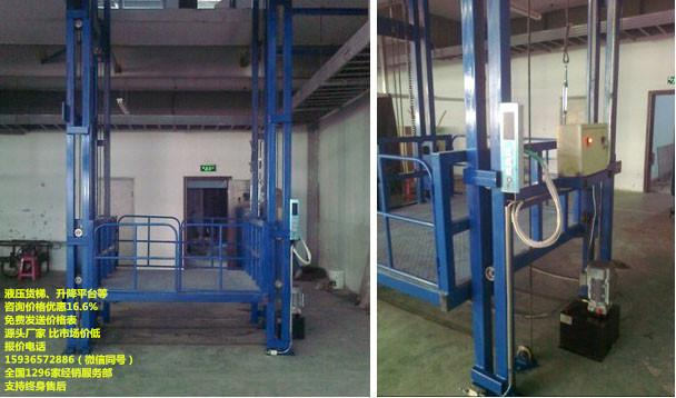 2层楼货梯,导轨升降机厂家,深圳货梯厂家