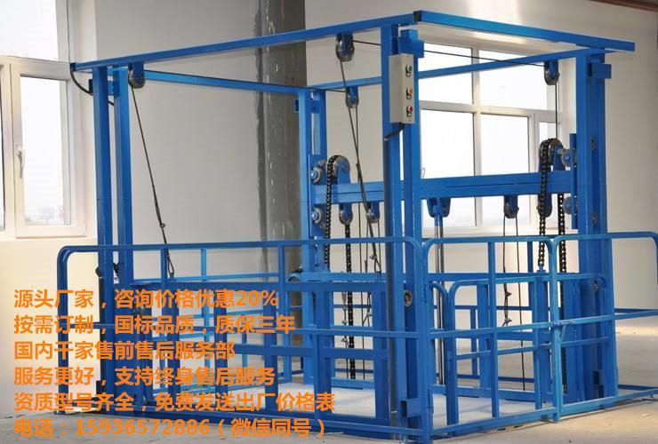升降机厂,卸货升降平台,工厂货梯多少钱,8米升降梯