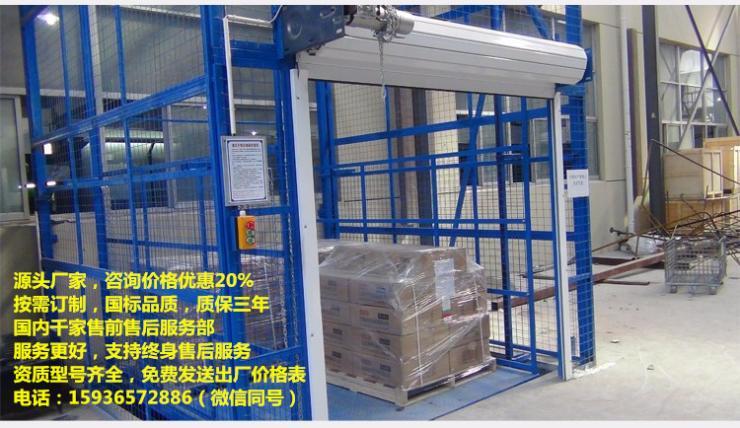 链条导轨式升降货梯厂家,液压式升降机,室内升降货梯价