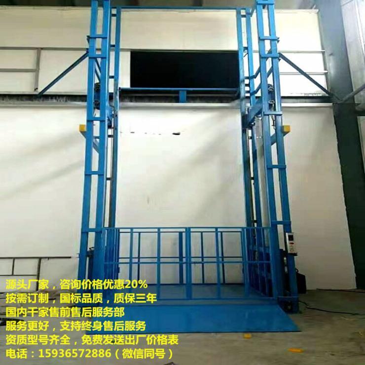 升降货梯生产厂,医用货梯,导轨式升降机,家用货梯价格