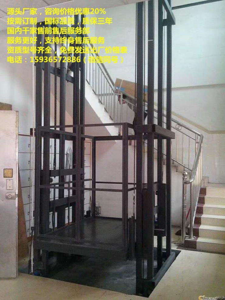 固定导轨式升降机厂家,全自动升降货梯,升降梯,四层货