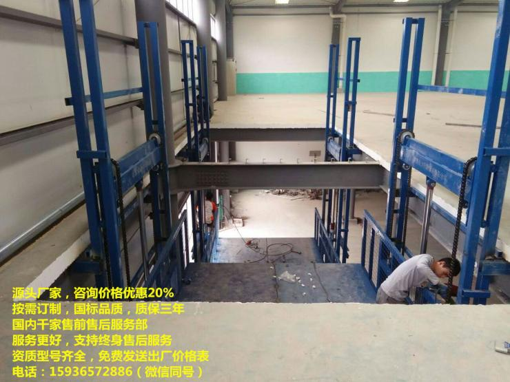 专业的升降货梯,固定货梯厂家,家用货梯一般多少钱,家用简易升降梯