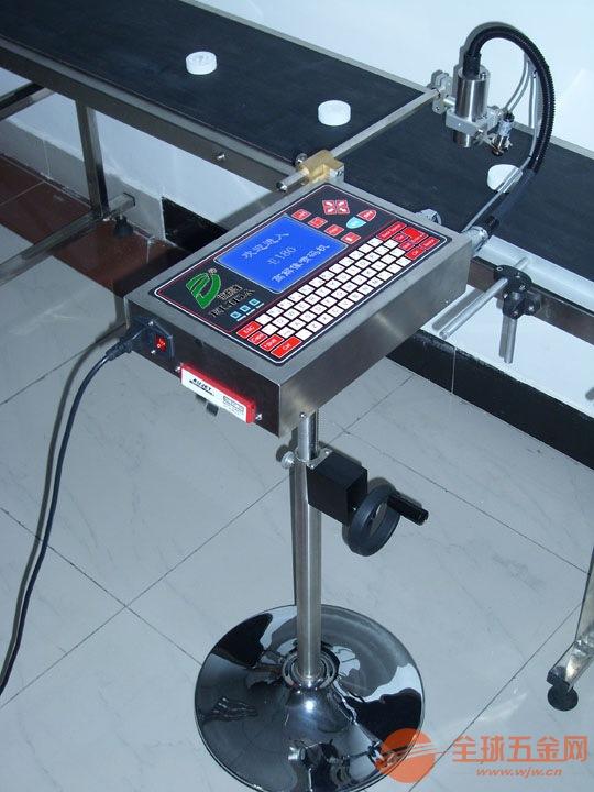 平洲连续式编码机/四会流水线喷码机