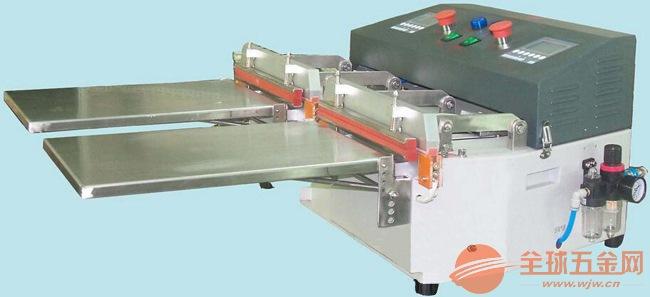 韶关真空打包机适合各种不同的包装材料