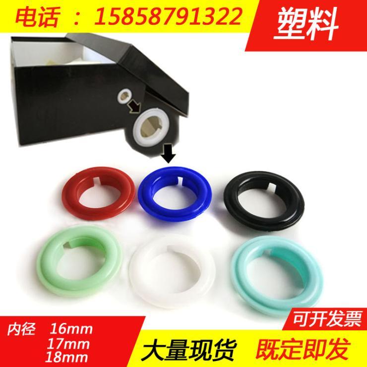 1.8鞋盒氣眼塑料氣眼扣 鞋盒塑料汽眼 塑料雞眼扣鞋盒塑料