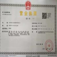 江苏鑫汇发金属材料有限公司