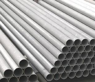 无缝钢管精密管合金管铁岭45#大口径钢管
