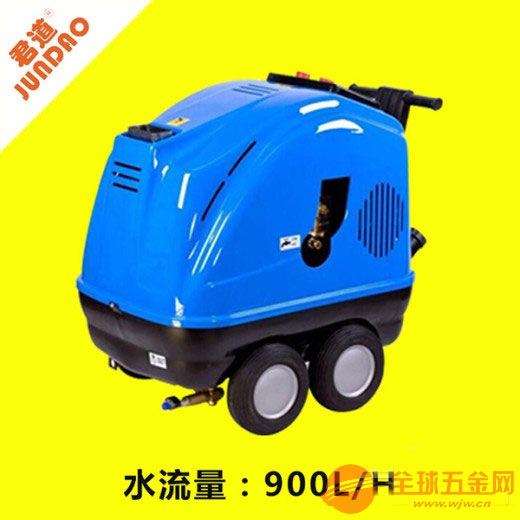 机械设备油污清洗使用热水高压清洗机