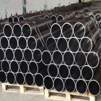 聊城市全興鋼管有限公司
