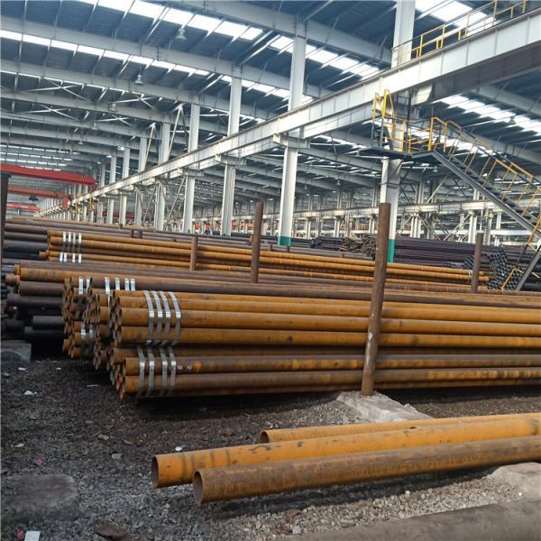 秦城区Q355B无缝钢管厂家