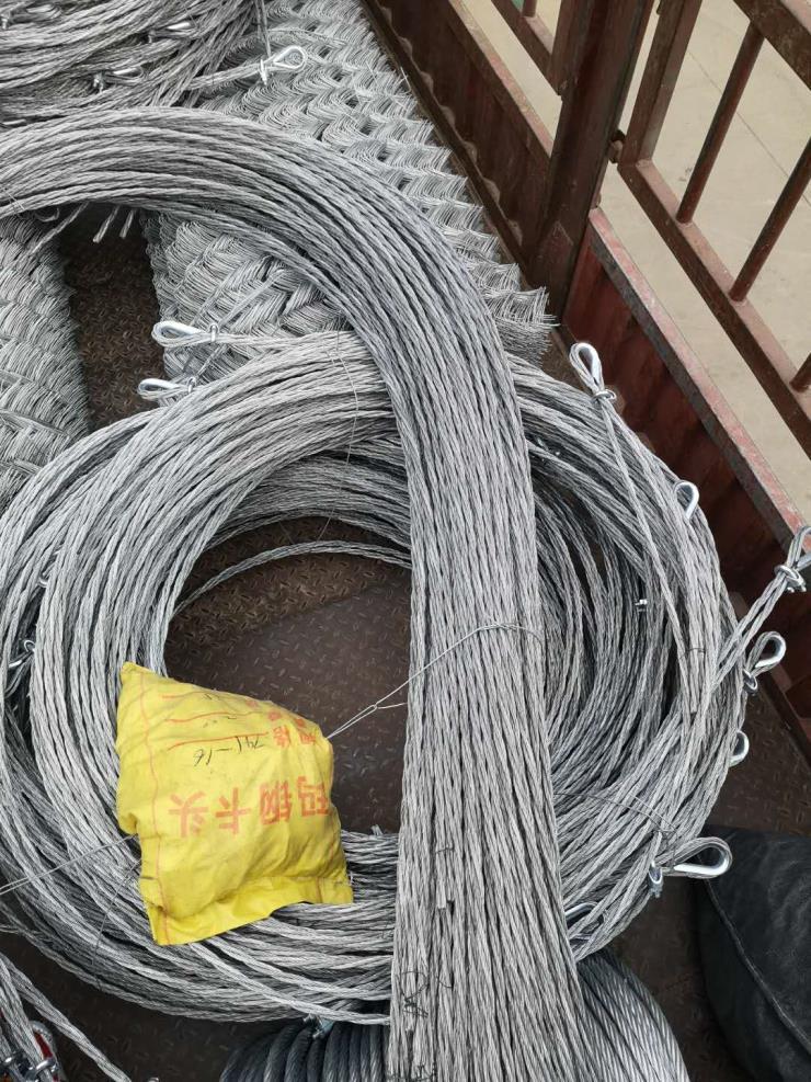 安徽DO/08/300安平县主动防护网厂家