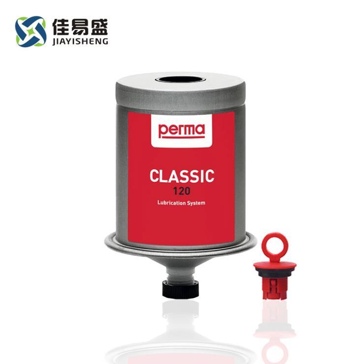 德国PERMA 单点电机润滑注油器CLASSIC系列 现货供应