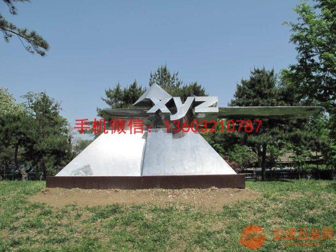 河北环球各种类型不锈钢雕塑定制厂家