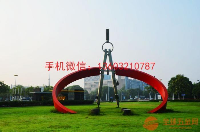 不锈钢大型雕塑 不锈钢大型雕塑价格 不锈钢大型雕塑图片