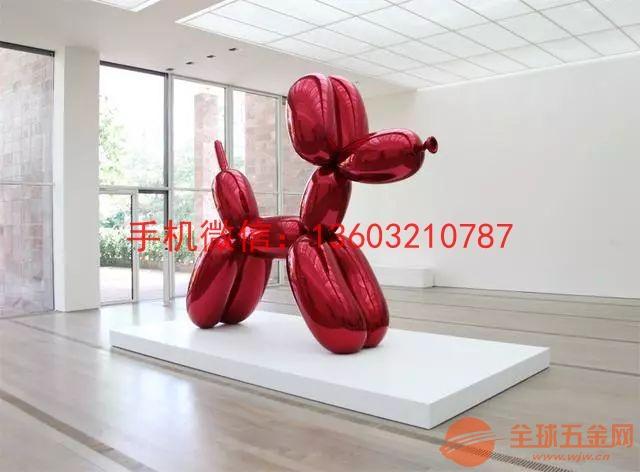 不锈钢气球狗雕塑 不锈钢创意烤漆雕塑