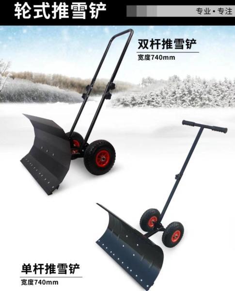 今日推荐 淄博路面积雪多功能扫雪机