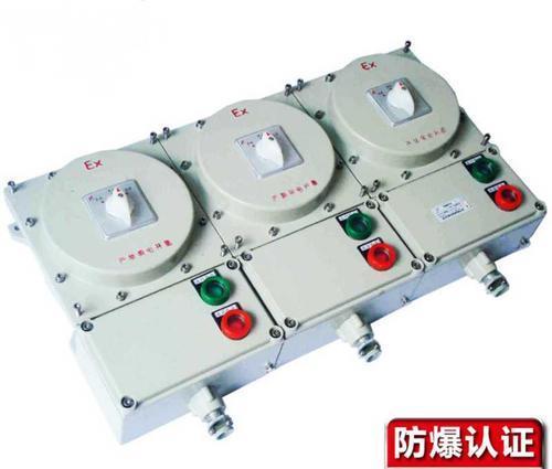 供应IIB、IICX防爆配电箱、一体式防爆配电箱