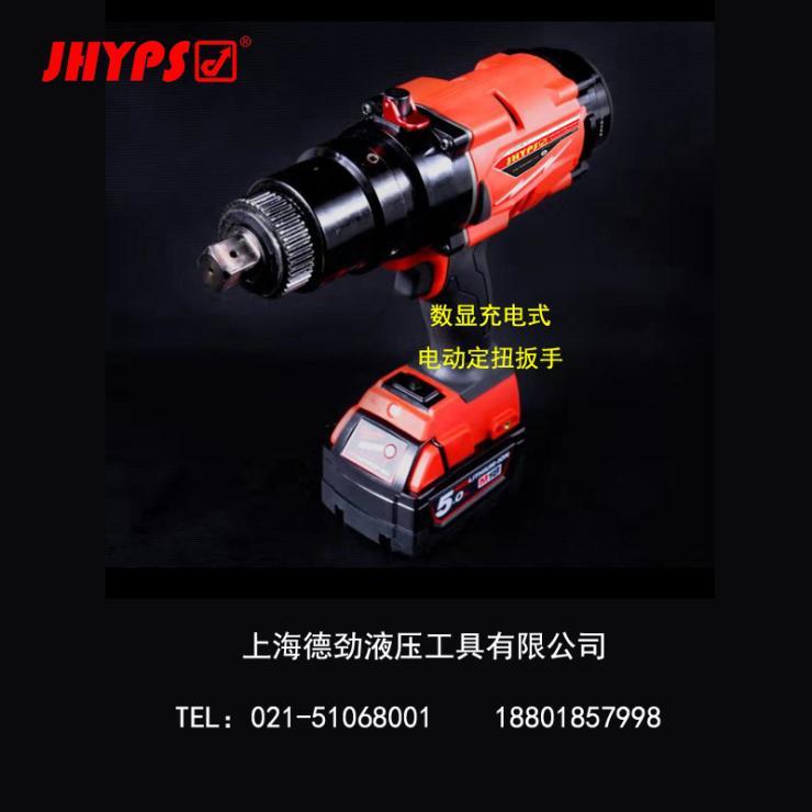充电式数控电动力矩扳手工作原理