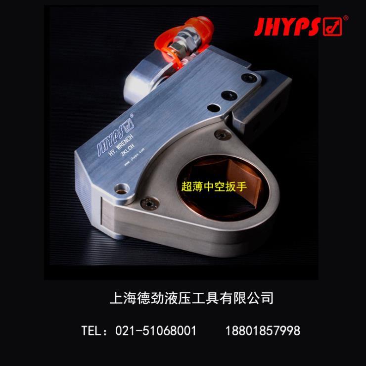 汕頭液壓定力矩扳手功能說明