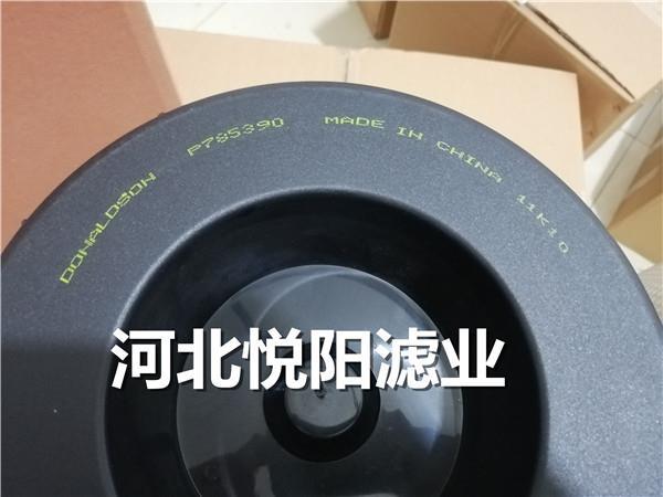 吉林11110023空濾內芯方案