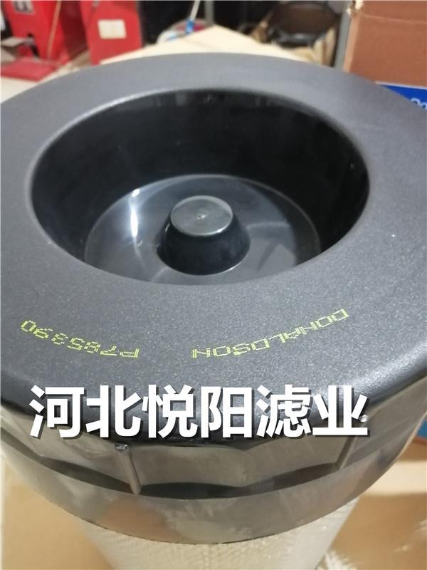 內蒙古21408351油水濾芯X選悅陽濾清器