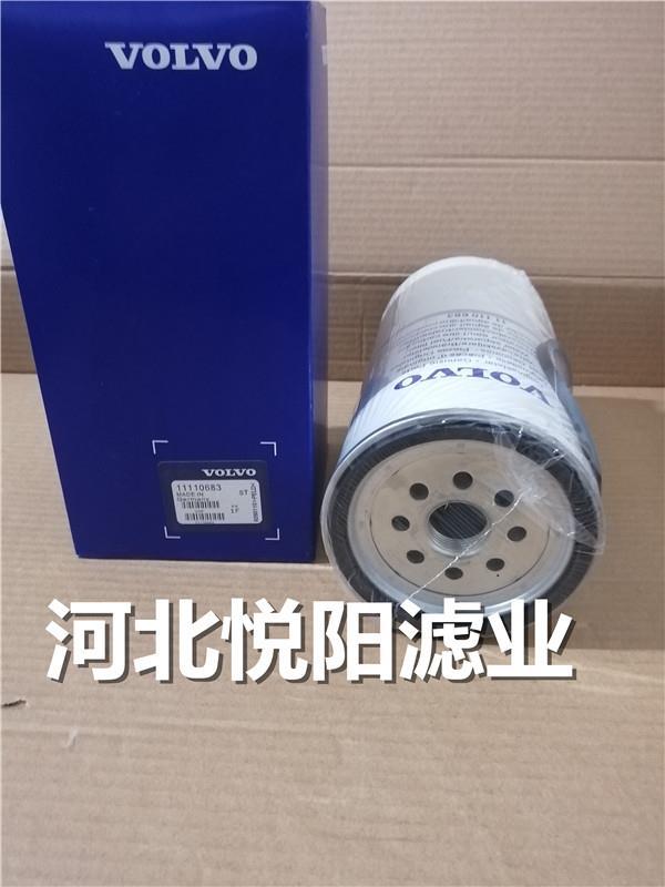 黑龙江沃尔沃21386644滤芯供应商