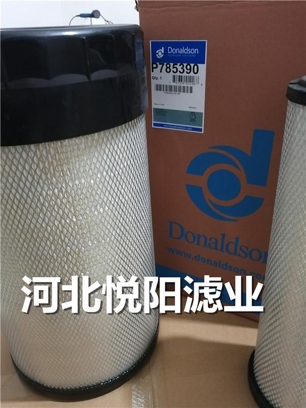 浙江20549350油水滤芯有这些厂家