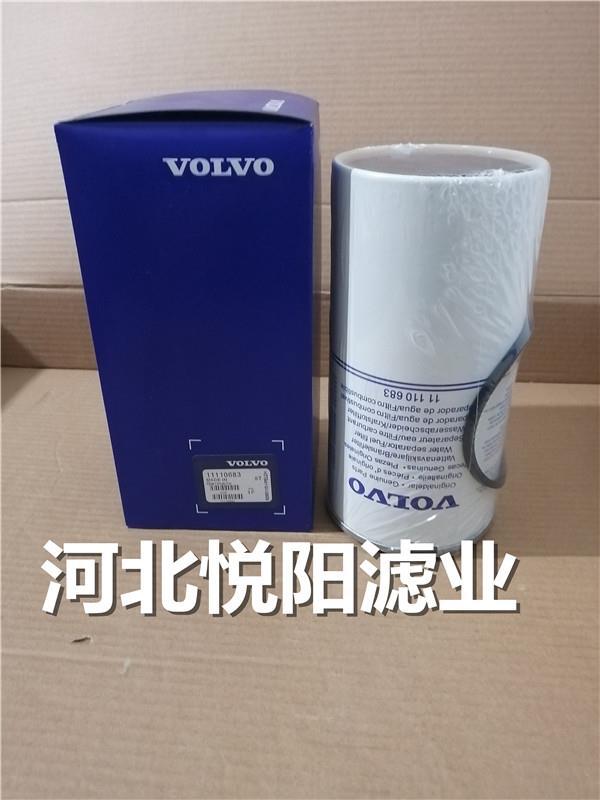北京3090288干燥濾芯悅陽價格便宜