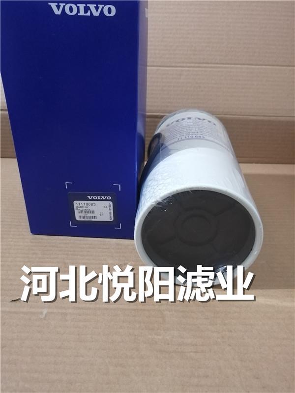 北京20549350油水濾芯找悅陽