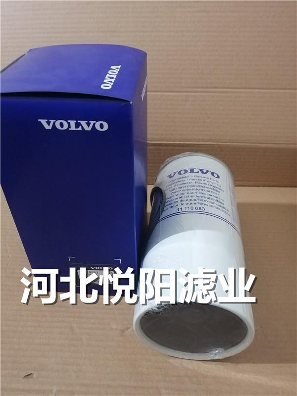 内蒙古11033998空滤外芯单价