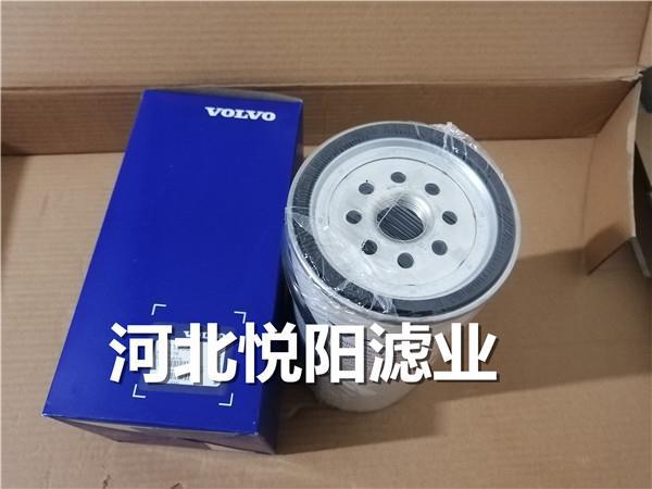 江蘇20549350油水濾芯報價