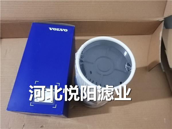 江蘇11033997空濾內芯價格低