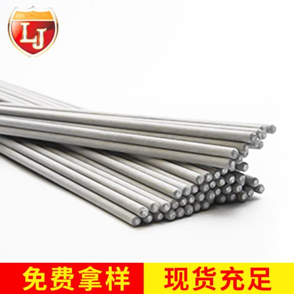 肇庆1.4589不锈钢销售供应
