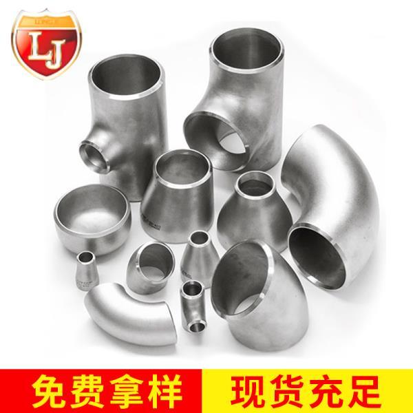 DIN EN1.4547不銹鋼焊接參數
