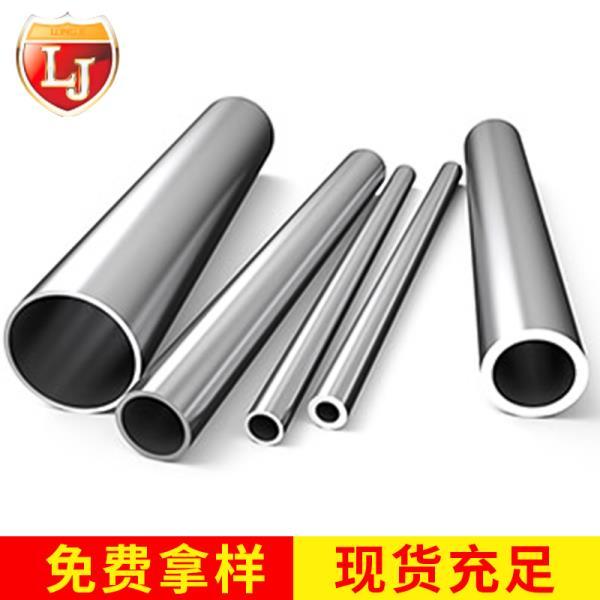 德标DIN1.4034不锈钢大量库存