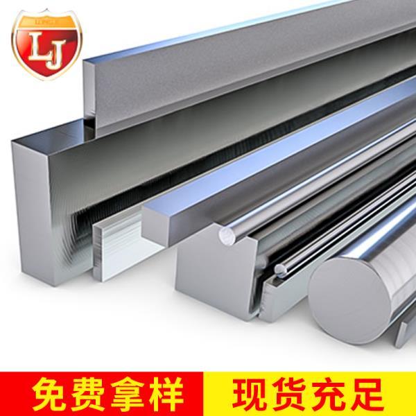 不銹鋼ss2324多少錢,低溫退火溫度