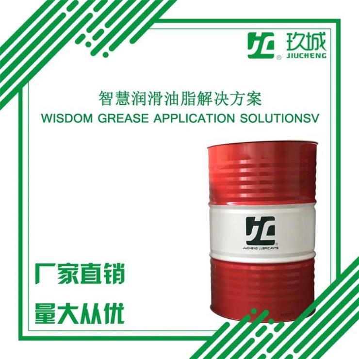 铜陵JC玖城牌46号抗磨液压油专业厂家智慧润滑油脂解决方案