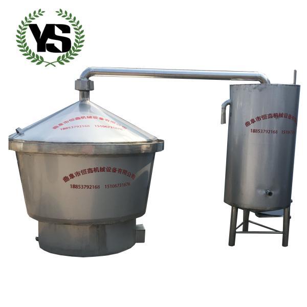 贵州不锈钢酿酒设备专业生产厂家