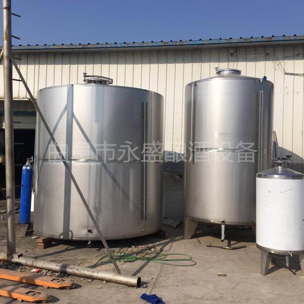 深圳不锈钢酒容器今日价格