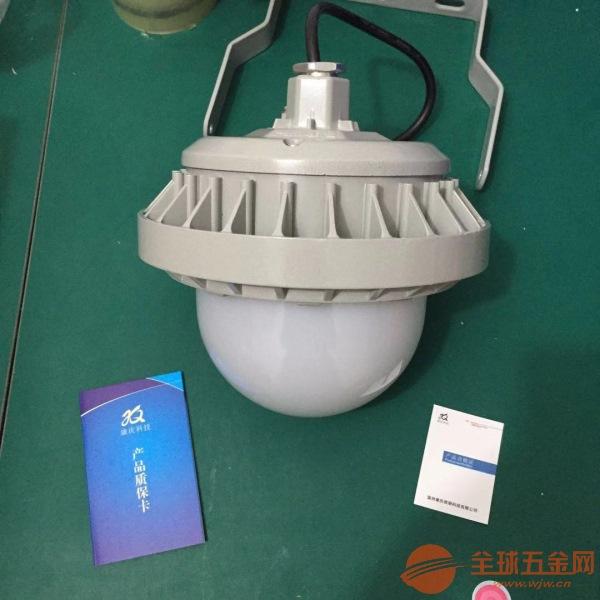 NFC9189LED平台灯50W/海洋王工厂灯/平台装置照明NFC9189