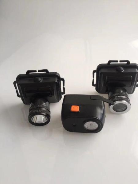 IW5130A/LT防爆头灯(安全帽佩戴式照明)防汛