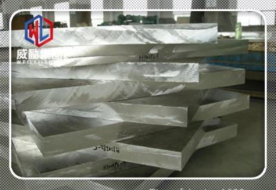 HASTELLOY alloy B3光圆棒平板供应商