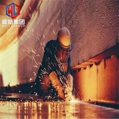 AM-363不锈钢圆钢/板材/无缝管